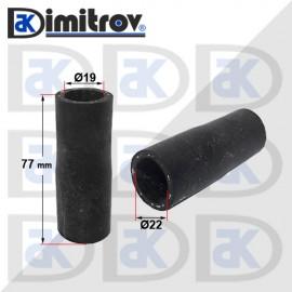 Гумено съединение Ø19 x Ø22 x 77 mm