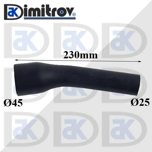 Гумено съединение Ø25 x Ø45 x 230 mm
