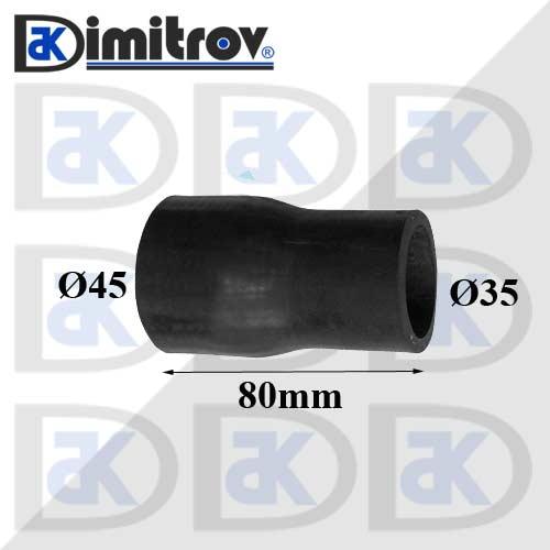 Гумено съединение Ø35 x Ø45 x 80 mm