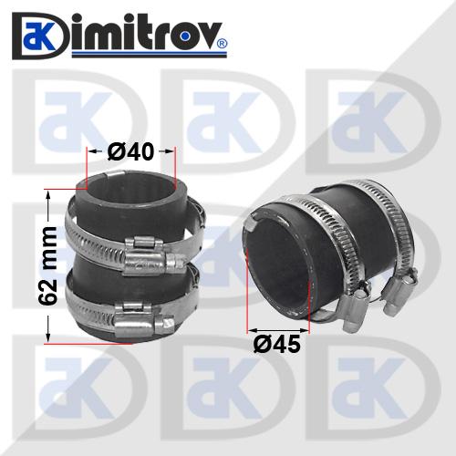 Гумено съединение Ø40 x Ø45 x 62 mm