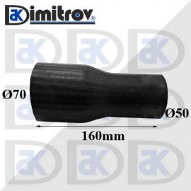 Гумено съединение Ø50 x Ø70 x 160 mm