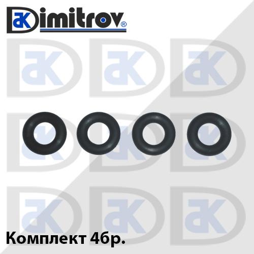 Уплътнение дюзи комплект Peugeot 1007 106 108 2008 206 207 208 3008 307 308 5008 508 Partner
