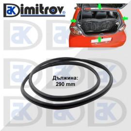 Уплътнение багажник Peugeot 107