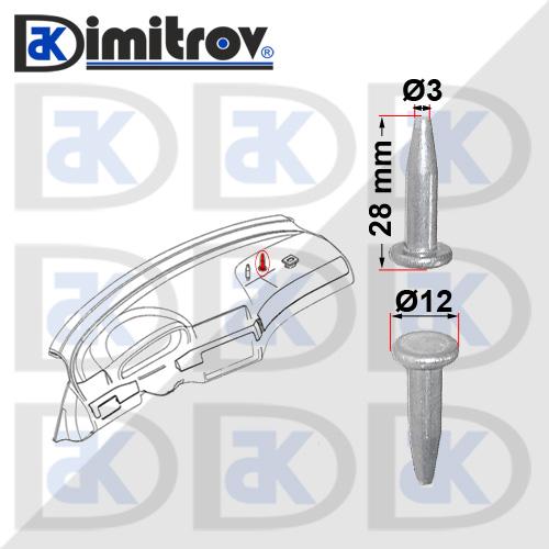 Щипка интериорна лайсна табло BMW 3 (E46) (E90) (E91) (E92) (E93) 5 (E60) (E61)