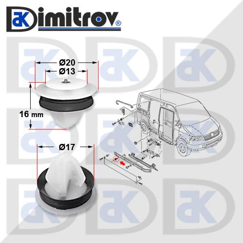 Щипка плъзгаща врата VW Multivan V Transporter V