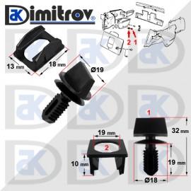 Комплект щипки багажник BMW 3 (E30) (E36) (E90) (E91) (E92) (E93) 5 (E28) (E34) (E39) (E60) (E61) 6 (E24) 7 (E32) (E38) 8 (E31) X5 (E53) Z1 Roadster Z3 (E36) Z8 (E52)