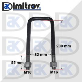 Скоба ресьор M16 х 82 х 200 mm - права