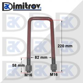 Скоба ресьор M16 х 82 х 220 mm - права