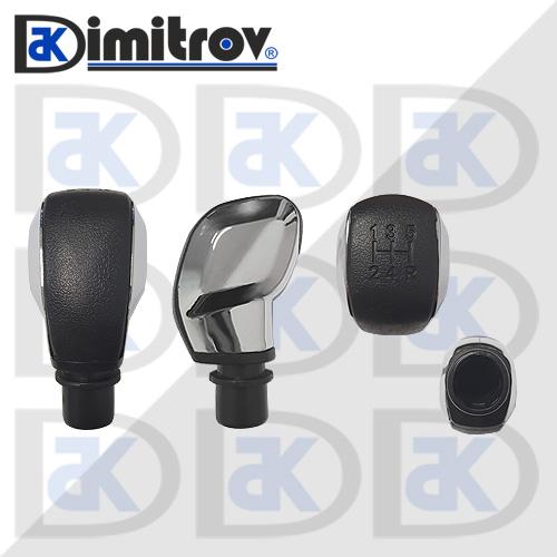 Топка скоростен лост Peugeot 206 207 301 307 308 508 2008 3008