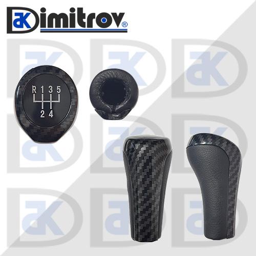 Топка скоростен лост BMW E46 E60 E61 E63 E90 E91 E92 X1 X3 X5