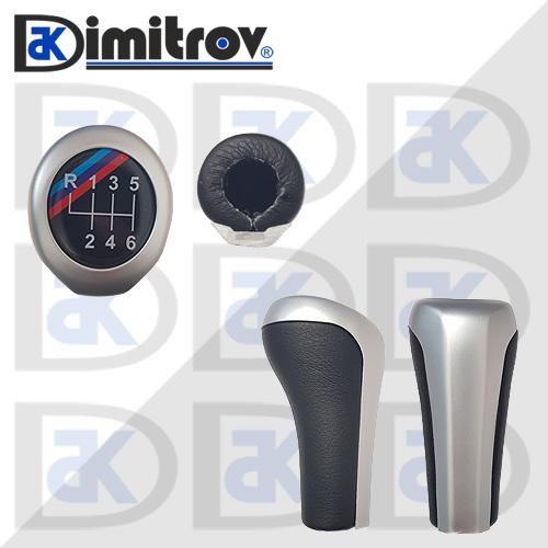 Топка скоростен лост BMW E39 E46 E60 E61 E90 E91 E92 X1 X3 X5