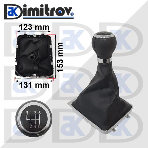 Топка скоростен лост с маншон VW Passat B6 B7 CC