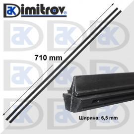 Перо чистачка универсално 2 броя комплект 710 x 6,5 mm - графитени