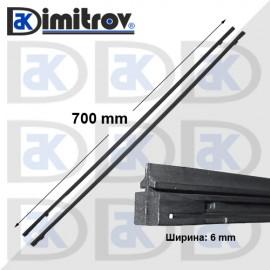 Перо чистачка универсално 2 броя комплект 700 x 6 mm - гума с графит