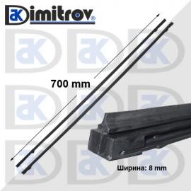 Перо чистачка универсално 2 броя комплект 700 x 8 mm - гума с графит