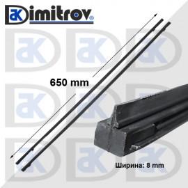 Перо чистачка универсално 2 броя комплект 650 x 8 mm - гума с графит